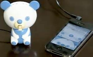 Nallebjörnen som läser dina tweets. Bild från video